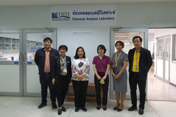 การไฟฟ้าฝ่ายผลิตแห่งประเทศไทย (กฟผ.) เข้าประชุมหารือความร่วมมือด้านการทดสอบ พร้อมเยี่ยมชมศูนย์วิเคราะห์ฯ