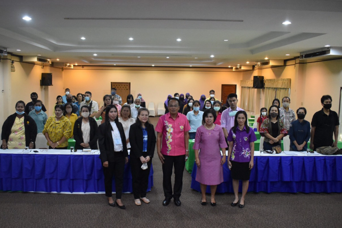 Seminar: The Production of Products to meet the Thai Community Product Standard and Other government standards at Ranong Garden Hotel