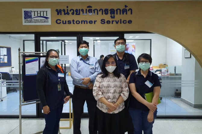 Textile Testing Centre (TTC) Welcomes the Staff from Textile Prestige Public Company Limited.