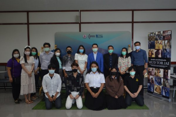 Thailand Textile Institute Welcomes Faculty and Students from Ramkhamhaeng University